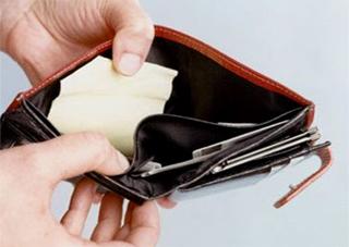 Херсонской области грозит невыплата зарплат бюджетникам?