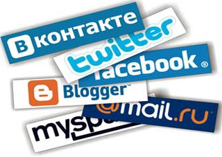 Украинцев из-за соцсетей грабят и увольняют