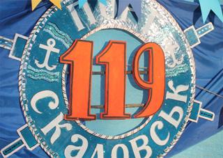 Как Скадовск отпраздновал День города