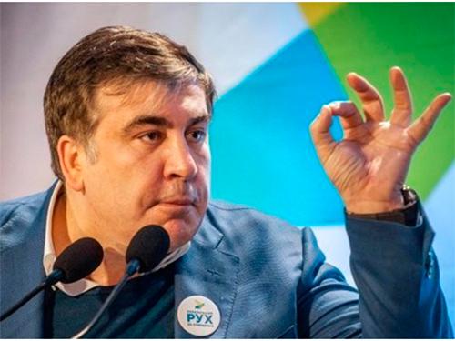 Херсонец о провальном финале грузинско-украинского политика