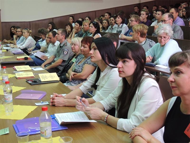 У Херсоні відбулася ІІІ Міжнародна науково-практична конференція