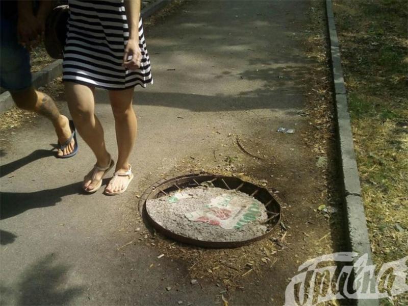 В Херсоне обнаружились ямы-ловушки
