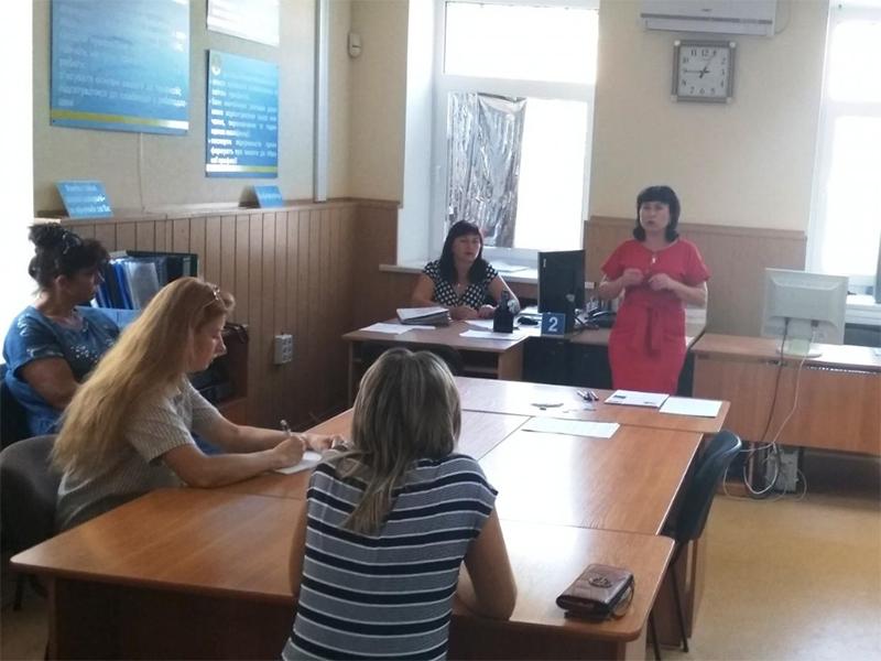 На Херсонщині відбувся семінар «Жінка на ринку праці»
