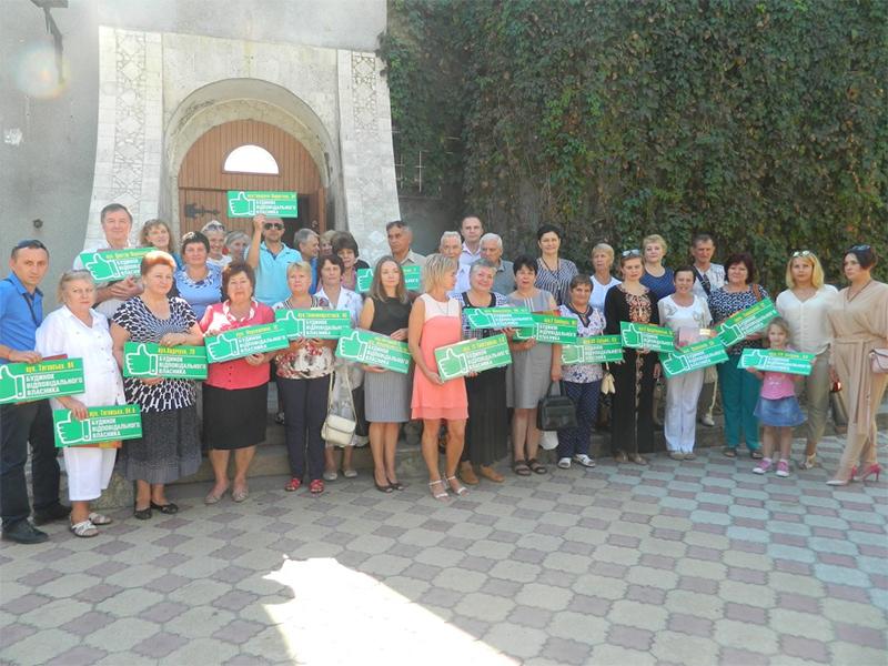 У Херсоні визначили переможців конкурсу «Краще подвір'я»