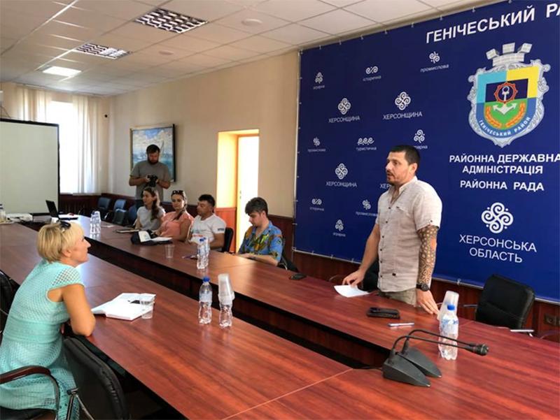 В Геническе обсуждали вопросы развития туризма