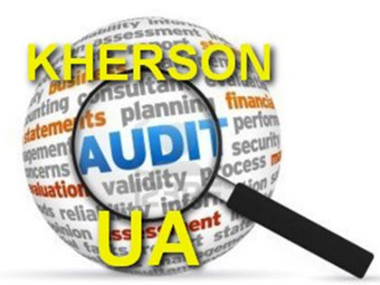 Херсонские аудиторы анализируют данные о бюджетных коррупционерах