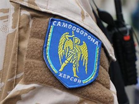 Мудрый херсонец  уверен: Херсонская самооборона не допустит разврата в рядах спецслужб