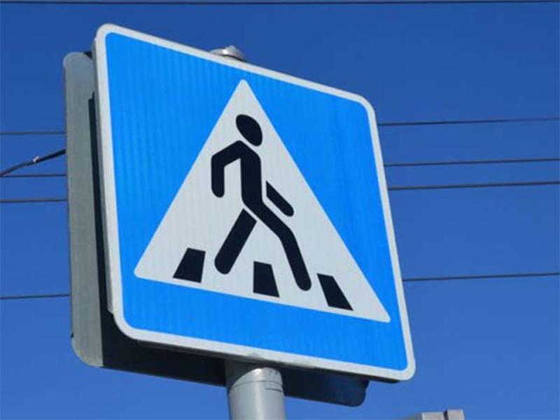 Трех пешеходов за день сбили в Херсоне