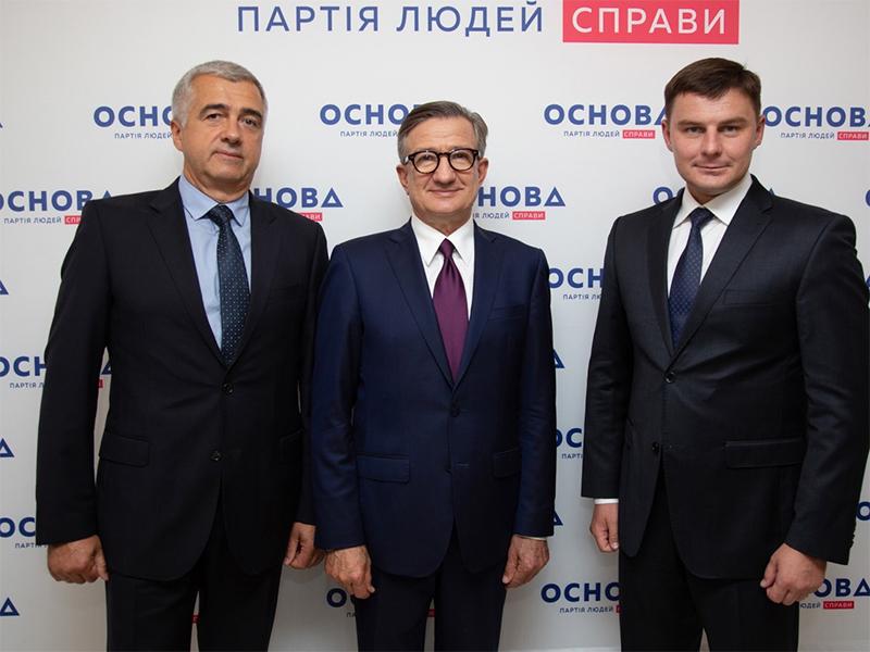 Херсонская делегация поддержала выдвижение Сергея Таруты кандидатом в Президенты