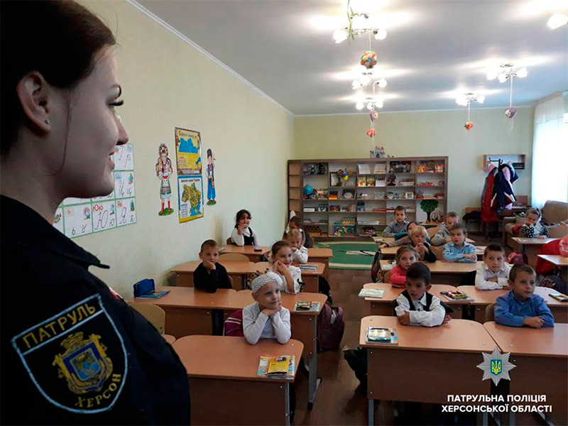 Как на Херсонщине полицейские подменили учителей
