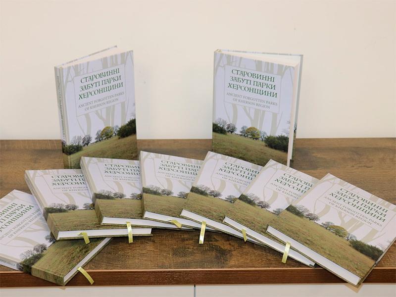 У ХДУ згадали про «Старовинні забуті парки Херсонщини»