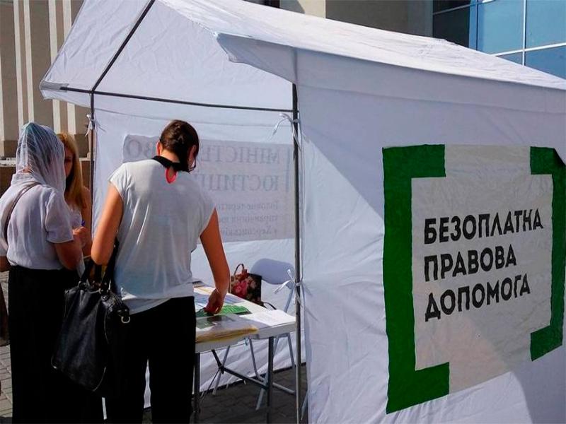 На Херсонщині набирає обертів безоплатна правова допомога