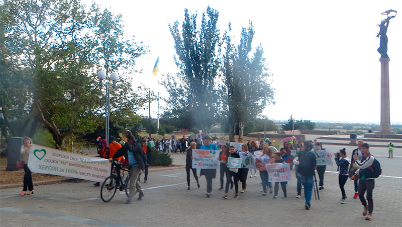 """""""Кліматичний марш"""" пройшов у Херсоні"""