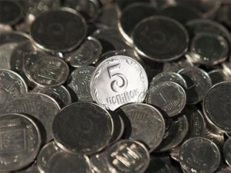 Что делать с монетами 1, 2 и 5 копеек, если они остались на руках после изъятия из обращения?