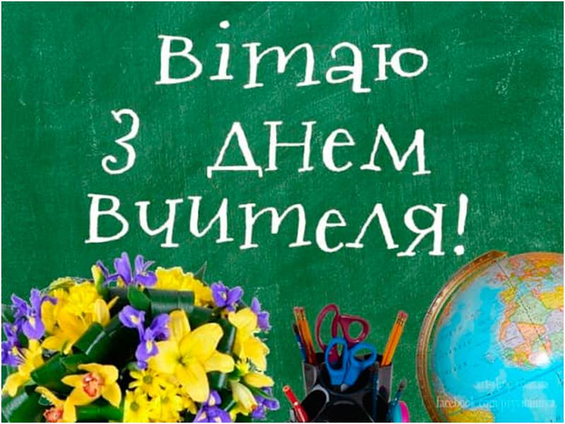 Андрій Дмитрієв: професія Вчителя дуже необхідна суспільству