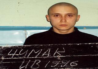На Херсонщині з СІЗО втік в'язень