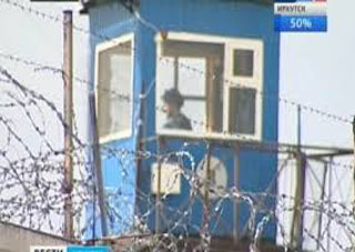 Задержан беглец из херсонского СИЗО