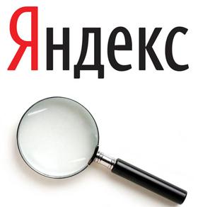 Водный транспорт Херсонской области на Яндекс
