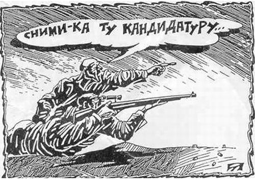 """Голос України"" про електоральний скандал на Херсонщині"