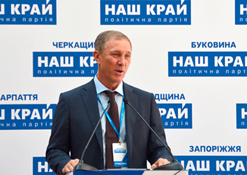 «Наш край» отстоял право Владимира Сальдо баллотироваться на пост мэра Херсона