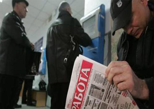 Почему в Украине растет безработица?