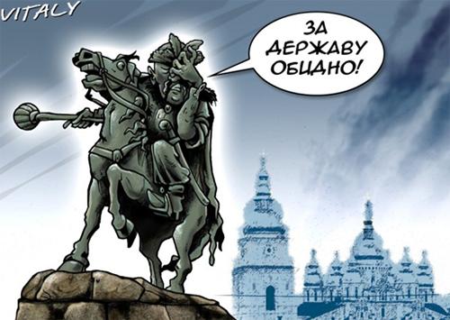 """Бывшие коммунисты в Херсоне митинговали за """"Новую державу"""""""