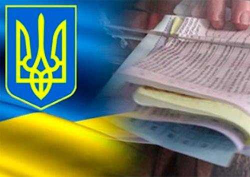 Егор Устинов: Закон порядка требует!