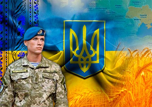 Как в Херсоне отметят День защитника Украины