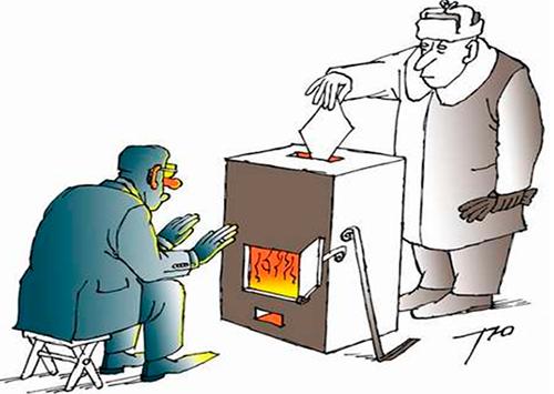 Доля виборів у Херсоні, в руках…