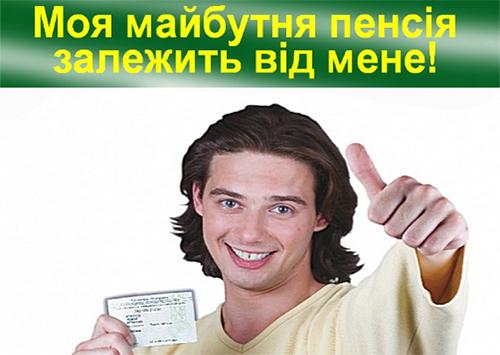 Херсонцям про зарплату в конверті