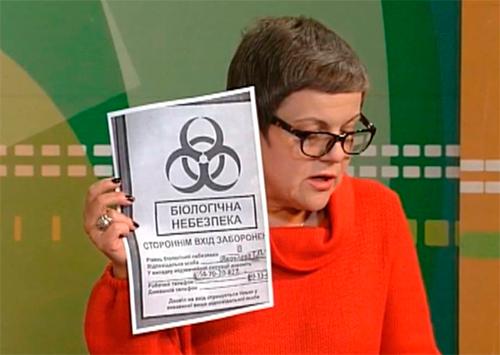 В центре Херсона тайно работает лаборатория особо опасных инфекций!?