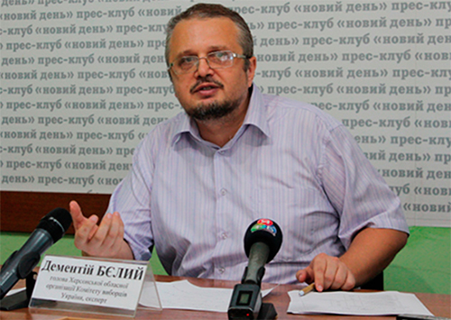 Дементий Белый о выборах в Херсоне: Фальсификации возможны...