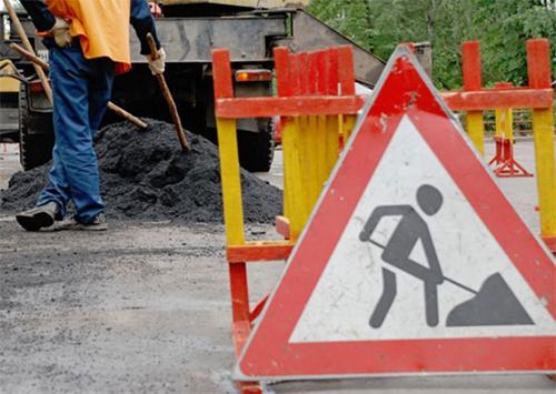 На ремонт херсонских дорог добавили 700 тысяч гривен