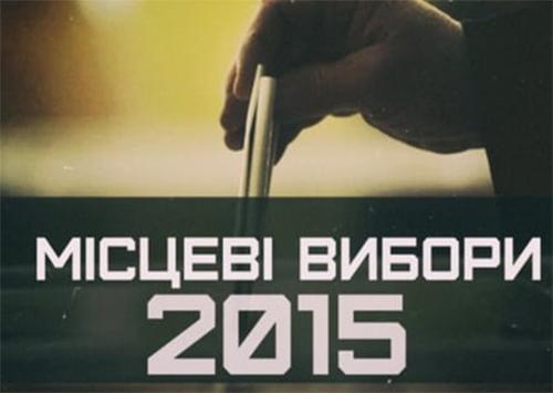 Работа Новокаховской городской избирательной комиссии продолжается