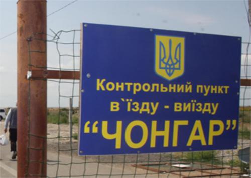 Антиблокада Криму провалилася