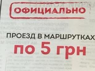 """""""Опозиційний блок"""" закликає херсонців взяти участь у мітингу-протесті"""