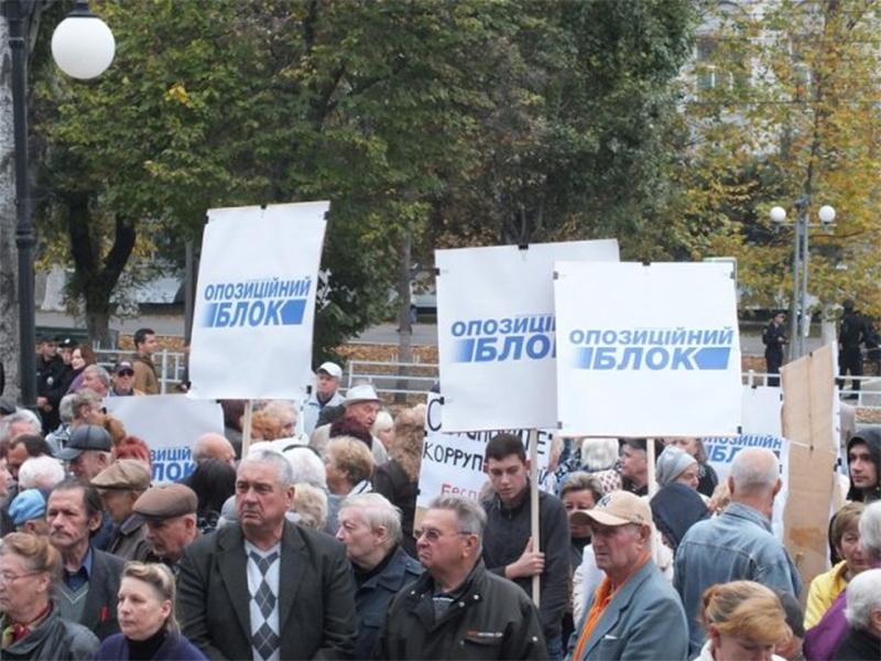 В Херсоне состоялся митинг Оппозиционного блока против необоснованного повышения тарифа на проезд