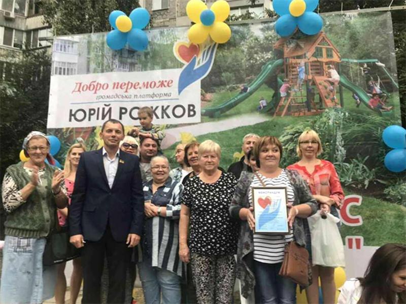 Юрій Рожков: Робити добрі справи – моє життєве кредо