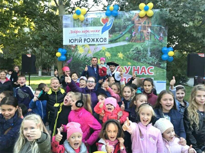 Юрій Рожков: Діти – наша надія на краще майбутнє