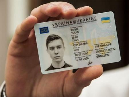 Херсонці можуть оформити ID-картку за бажанням з 1 листопада