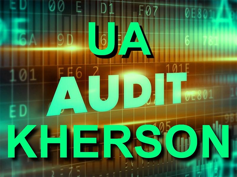 Про антикорупційне бюджетне поле Херсонщини