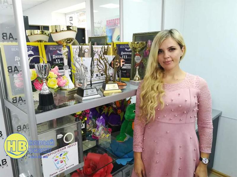 Геничанка завоевала призы бровями и ресницами