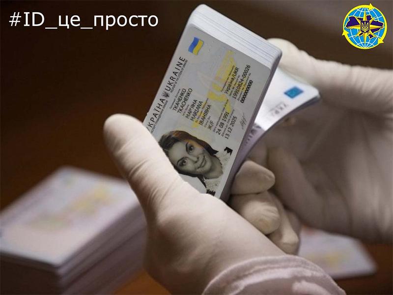 На  Херсонщині попит на закордонні паспорти майже удвічі більший ніж на ID-картку