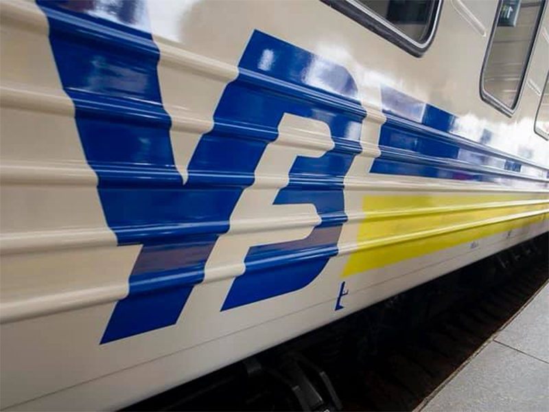 """""""Укрзализныця"""" хочет поднять цены на проезд в поездах в 2020 году"""