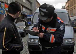 ДАІ змінила правила сплати штрафів для водіїв