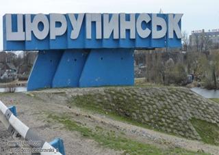 Столица Таврийского края будет в Цюрупинске?