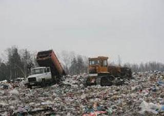 АМКУ признал незаконными действия ООО «РИМЗ» и Херсонского горисполкома