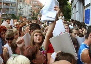 Озвучены правила поступления в вузы Украины в 2014 году