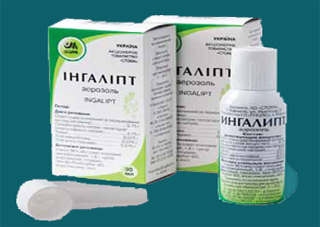 Херсонцям заборонено лікуватися «Інгаліптом»