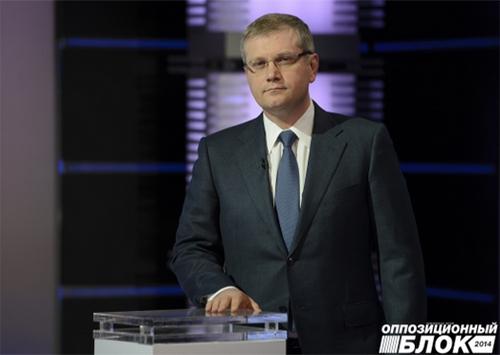 """Первый пакет законопроектов """"Оппозиционного блока"""" будет направлен на поддержку украинских семей и пенсионеров"""